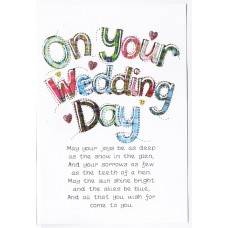 Wedding Card 'On Your Wedding Day'  WWWE79