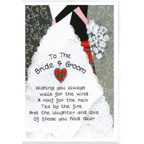 Wedding Day Poems For Bride: Wedding Bride And Groom Poem Card WWWE81