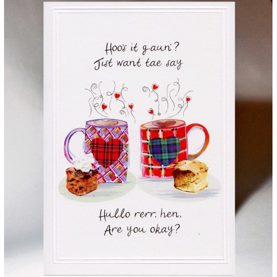 Special Friend Hullo Rerr Card