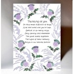 Sympathy In Our Hearts Forever Card WWSY10