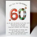 Scottish Birthday Card 60 with verse WWBP60