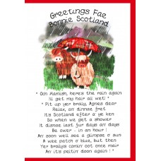 Greetings Coos and Umbrelly Card WWGR29