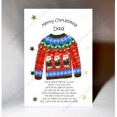 Christmas Dad Card WWXM72