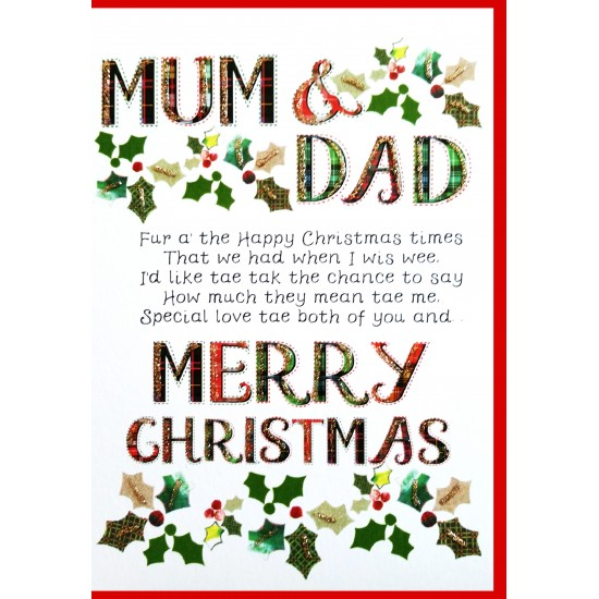 Christmas Mum & Dad Poem Card WWXM74