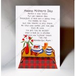 Mothers Day Breakfast in Bed Card WWMD10