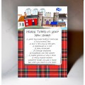 New Home Happy Times Card WWNH04
