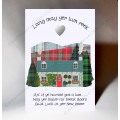 New Home Lang May Yer Lum Reek Card WWNH10