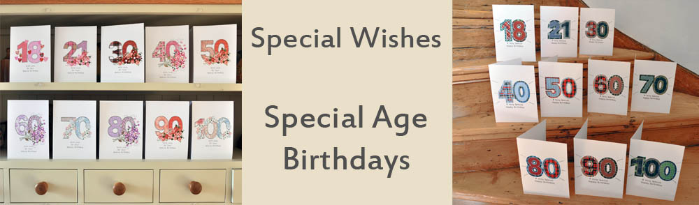 special age