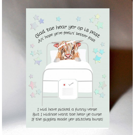 Get Well Soon Coo Op Card WWGW09
