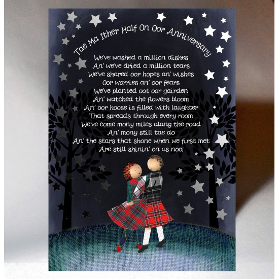 Oor Anniversary Starry Night Card WWWE97